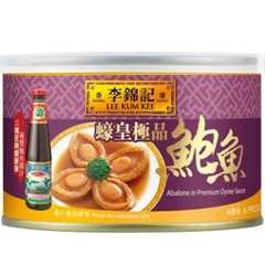 Abalone in Premium Oyster Sauce