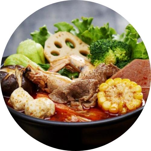 Hot Pot/Soup