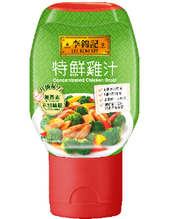 Concentrated Chicken Broth 230g