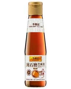 Pure Ground Fragrant Sesame Oil 207mL