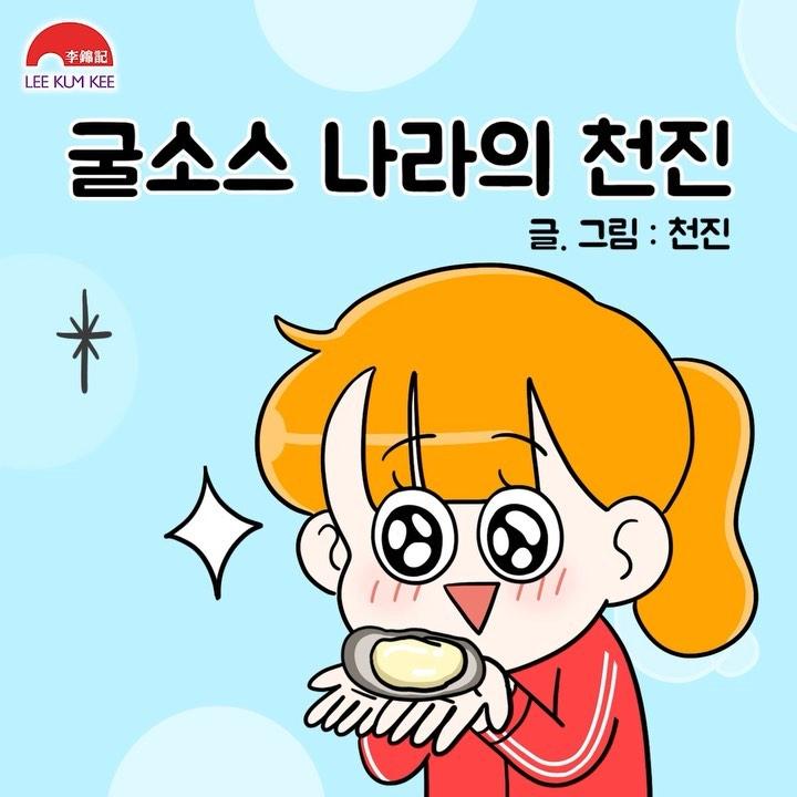 lkk.korea