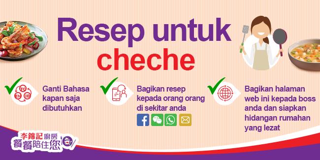 Resep untuk cheche
