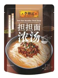 Dan Dan Noodles Soup Base