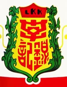 Logo bersejarah yang digunakan oleh Lee Kum Kee dari tahun 1960-an hingga 1987