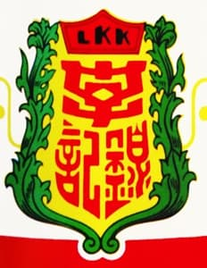 Logo lịch sử được Lee Kum Kee sử dụng từ những năm�0;A;1960 đến 1987