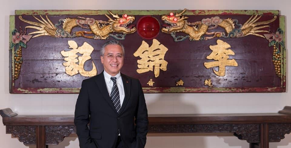 酱料集团主席李惠中先生