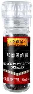 即磨黑胡椒 1.6 oz (45 g), 瓶裝