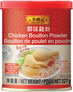 Chicken Bouillon Powder 227g