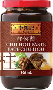 Chu Hou Paste 306ml