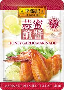 Marinade Expert Honey Garlic Marinade 44ml