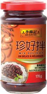 Spicy Dried Shrimp Sauce 170g