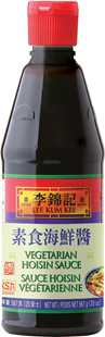 Vegetarian Hoisin Sauce 567ml