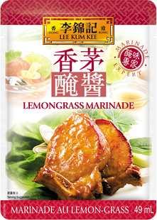 Marinade Au Lemon-grass 49ml, sachet de sauce
