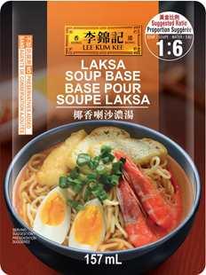 Base Pour Soupe Laksa, 157 ml sachet de sauce