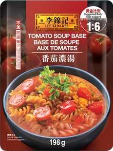 Base D Soupe Aux Tomates 198g sachet de sauce