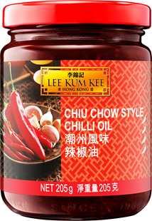Chiu Chow  Style Chili Oil_250G