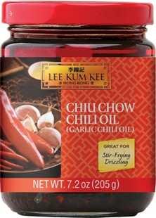 Chiu Chow Chili Oil 7.2 oz MS