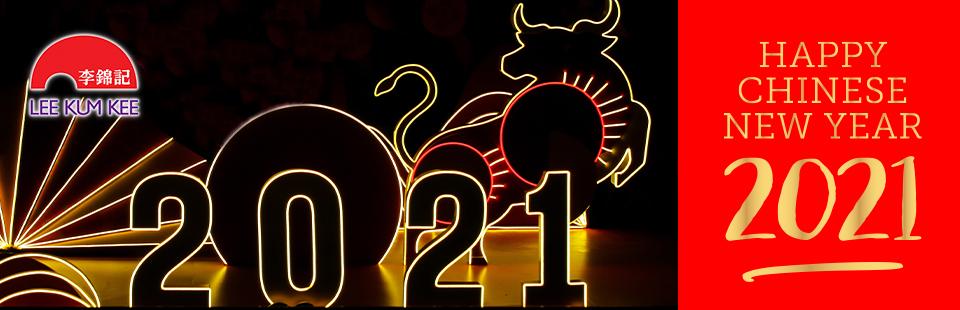 CNY FEB 2021 BLOG HEADER_B