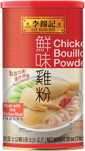 ChickenBouillonPowder 35oz