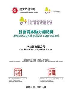 頒發機構: 社區投資共享基金