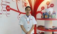 Jiang Zhi
