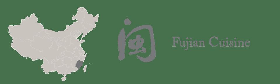 福建料理 Banner