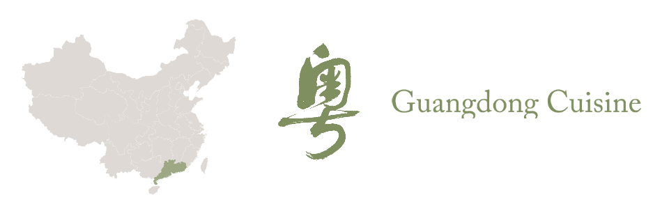広東料理 Banner