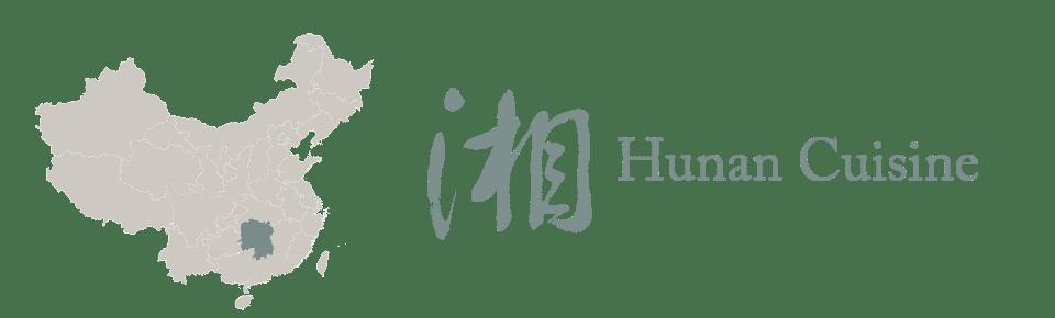 Hunan Cuisine Banner