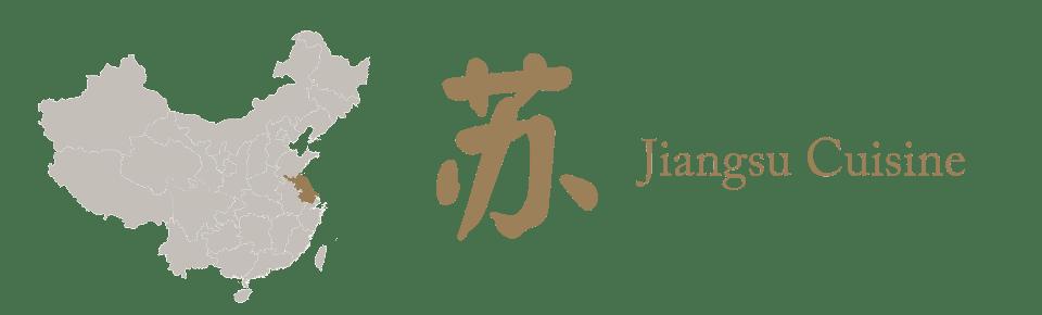 Jiangsu Cuisine Banner