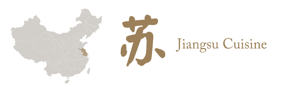 江蘇料理 Banner