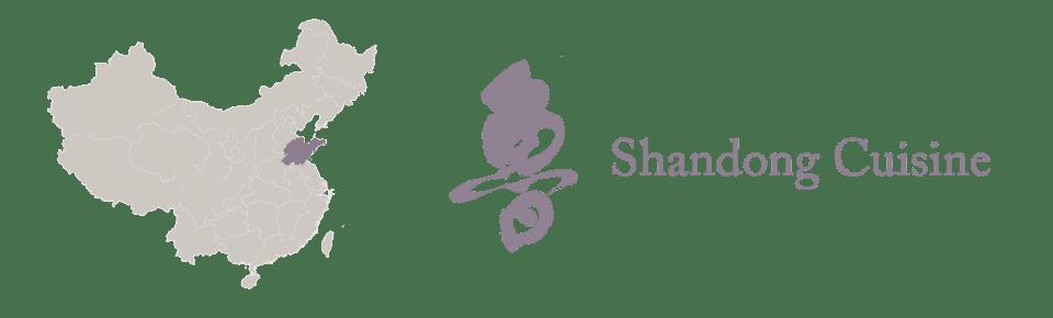 Shandong Cuisine Banner
