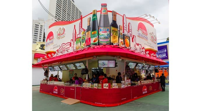 Lee Kum Kee Participates in 53rd Hong Kong Brands and Products Expo