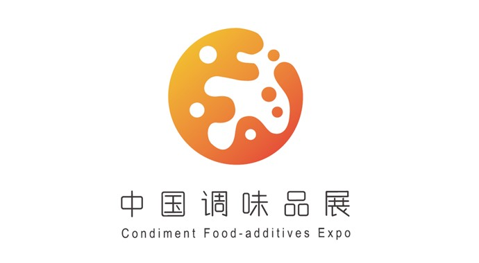 The 16th China International Condiments Food-additives Expo