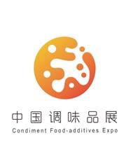 第十六屆中國(國際)調味料及食品配料博覽會