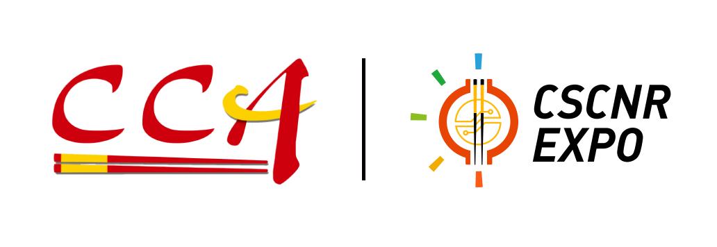 2021餐飲供應鏈與新零售博覽會