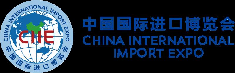 The Third China International Import Expo