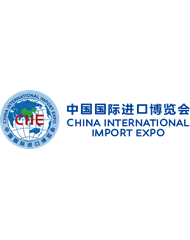 The Fourth China International Import Expo