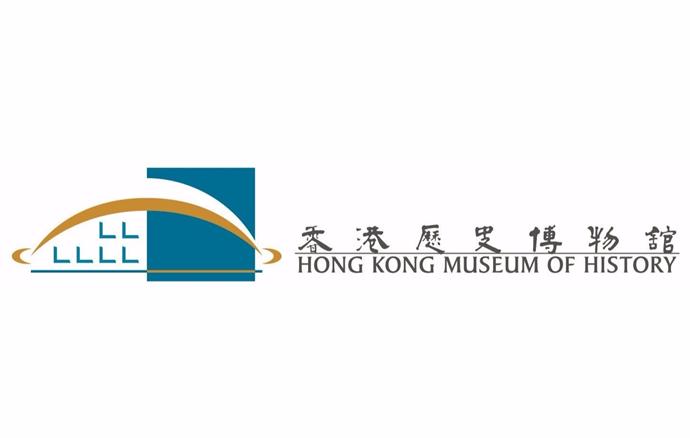 「『工』不可没—香港工业传奇」专题展览