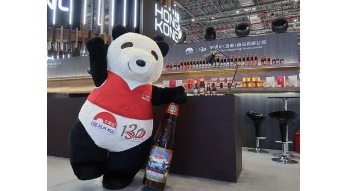 李錦記參加首屆「中國國際進口博覽會」