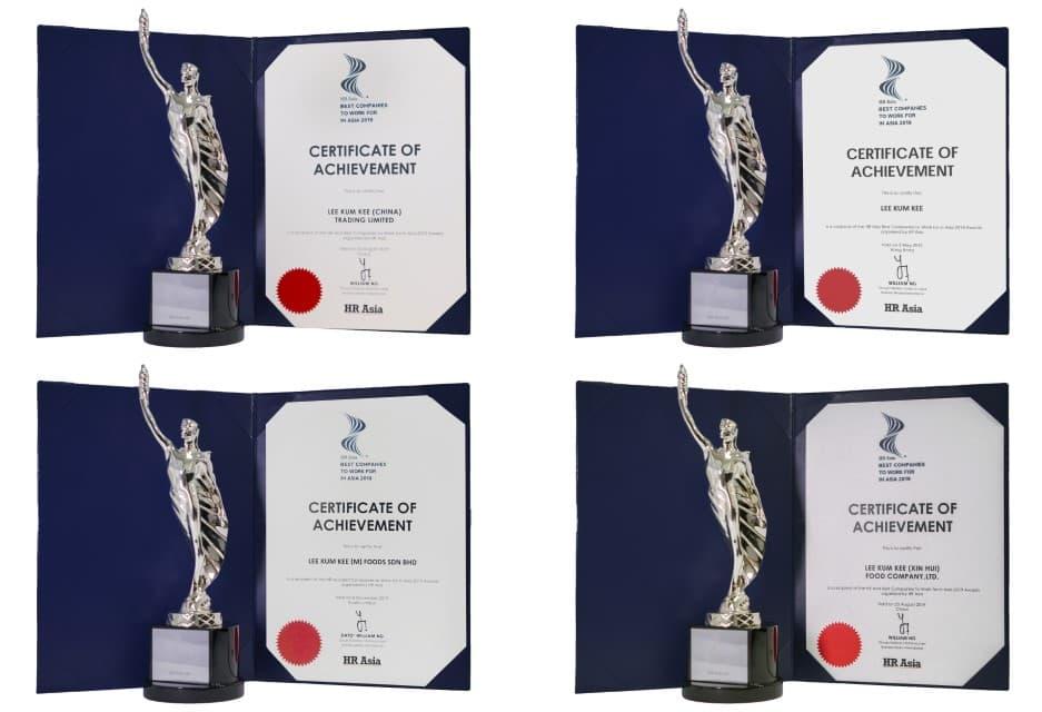 李锦记酱料集团于中国内地、中国香港及马来西亚荣获「2019亚洲最佳企业雇主奖」