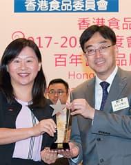 "Dr. Ko Wing Man, BBS, JP, Secretary for Food and Health presented the ""Food Innovation Award"" to Ms. Linda Ho, Executive Vice President, Global Marketing of Lee Kum Kee Sauce Group."