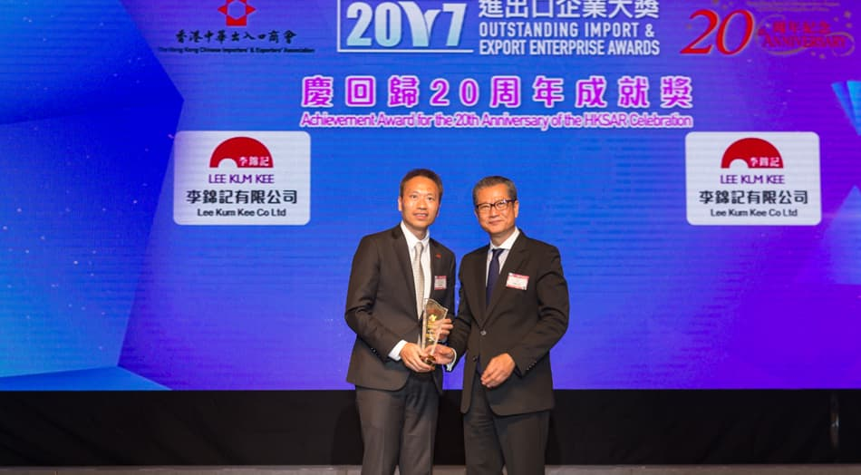 "Financial Secretary of the HKSAR, Mr Paul Chan Mo-po presented the ""Achievement Award for the 20th Anniversary of the HKSAR Celebration"" to Mr. Francis Chan, Chief Sales and Marketing Officer of Lee Kum Kee Sauce Group."