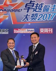 """Mr. Derek Wu, Executive Vice President - Global Human Resources of Lee Kum Kee received the """"Employer of Choice Award 2017"""" from JobMarket."""