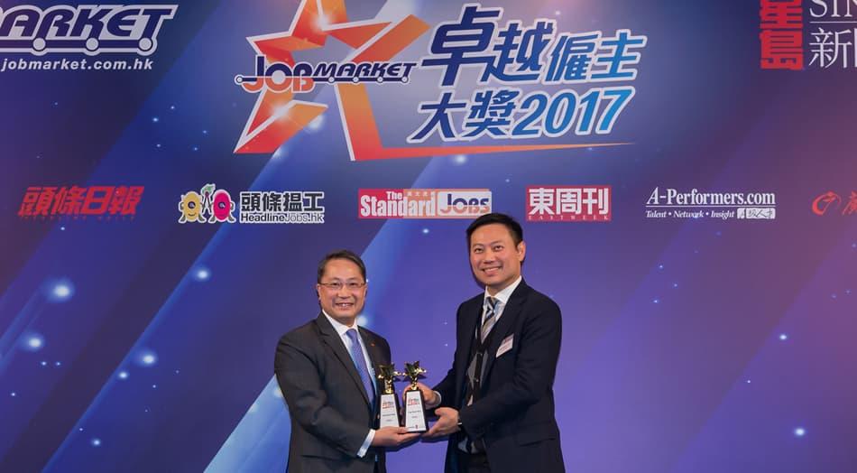 李锦记全球人才资源执行副总裁胡君仲先生接受《JobMarket 求职广场》颁发「卓越雇主大奖2017」。