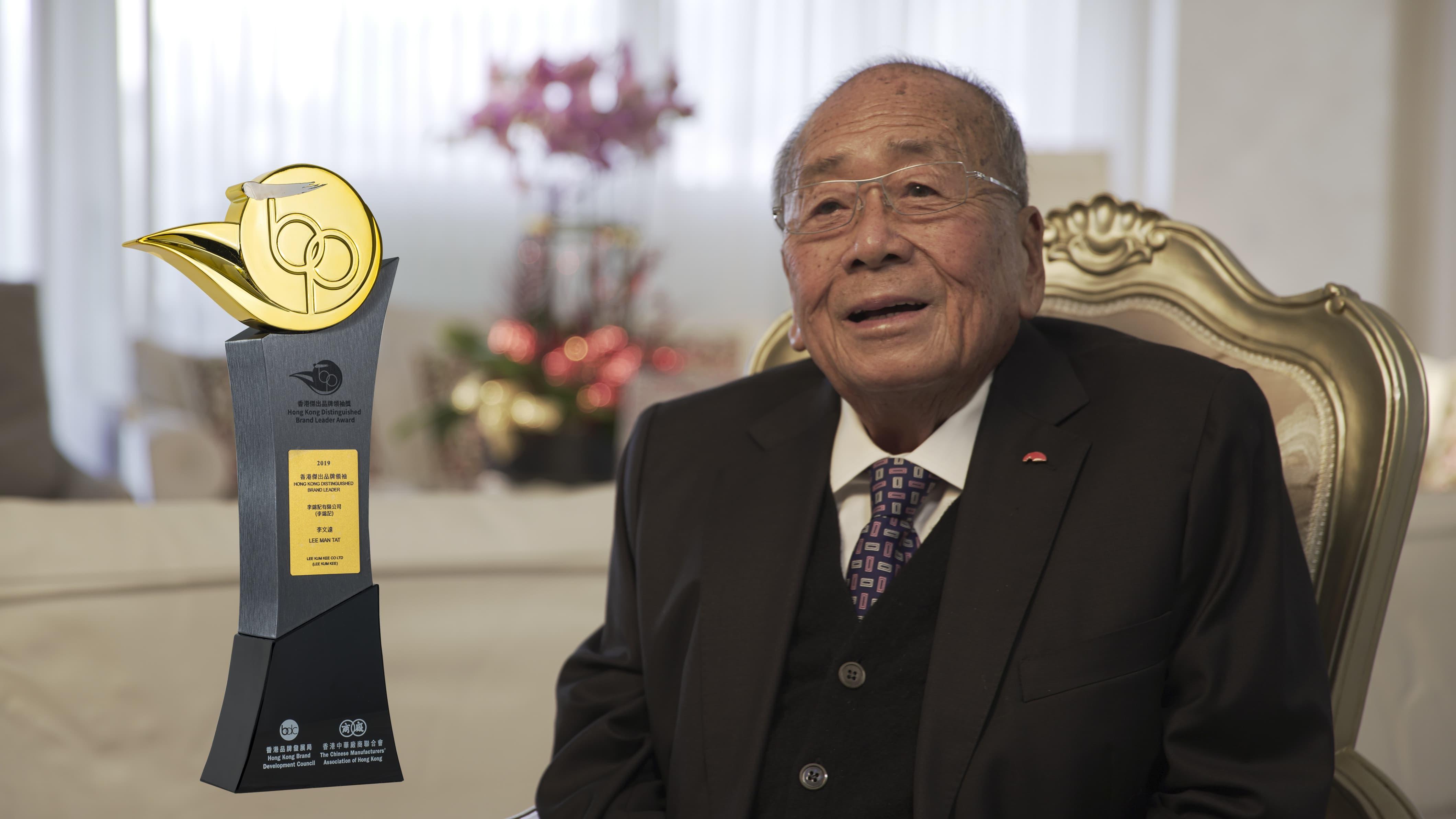 Group Chairman Mr. Lee Man Tat Honoured with Hong Kong Distinguished Brand Leader Award