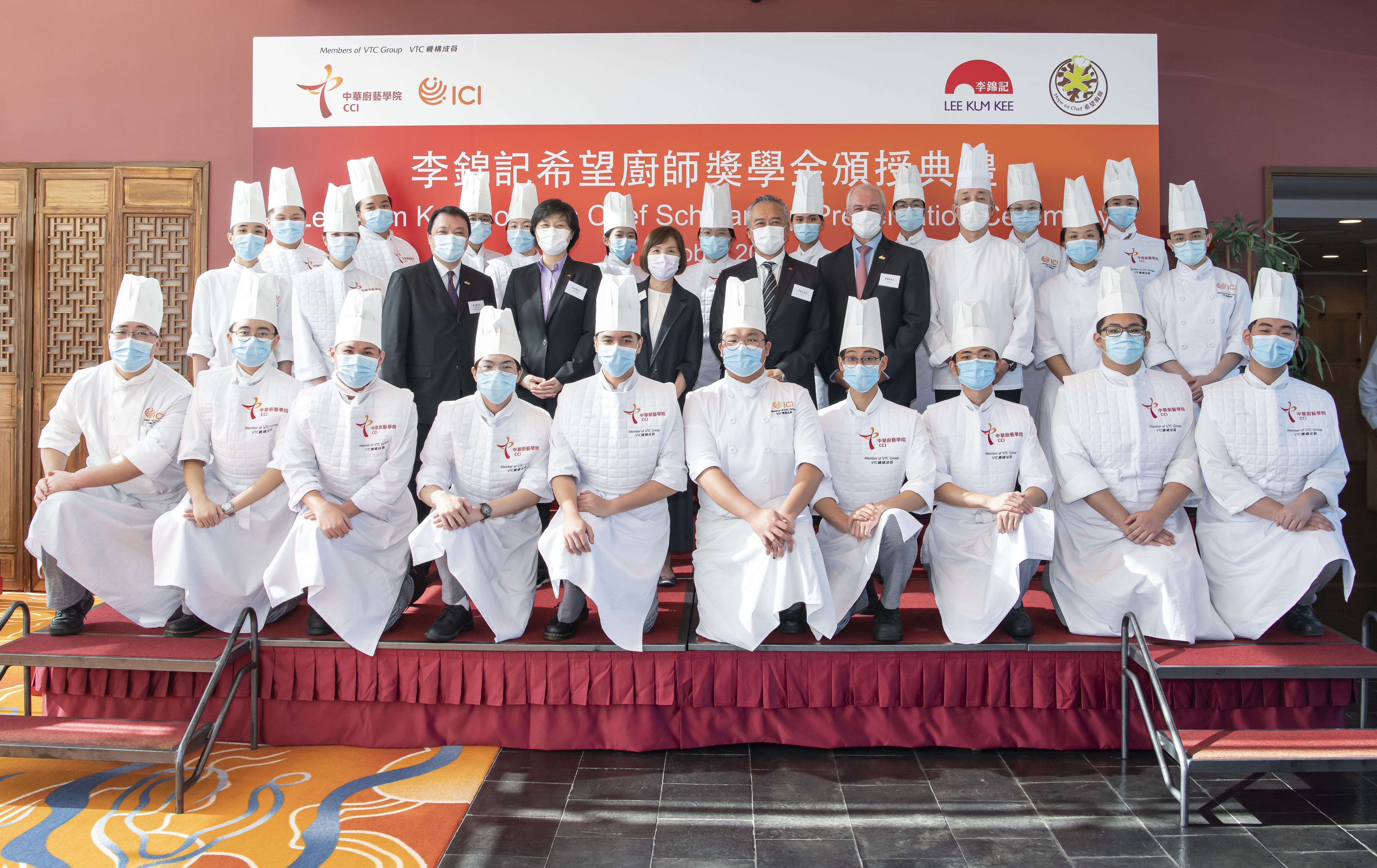 李錦記頒發希望廚師獎學金予 中華廚藝學院及國際廚藝學院畢業生及學員