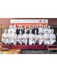 Lee Kum Kee Awards Hope as Chef Scholarships to  Graduates and Students of Chinese Culinary Institute and  International Culinary Institute