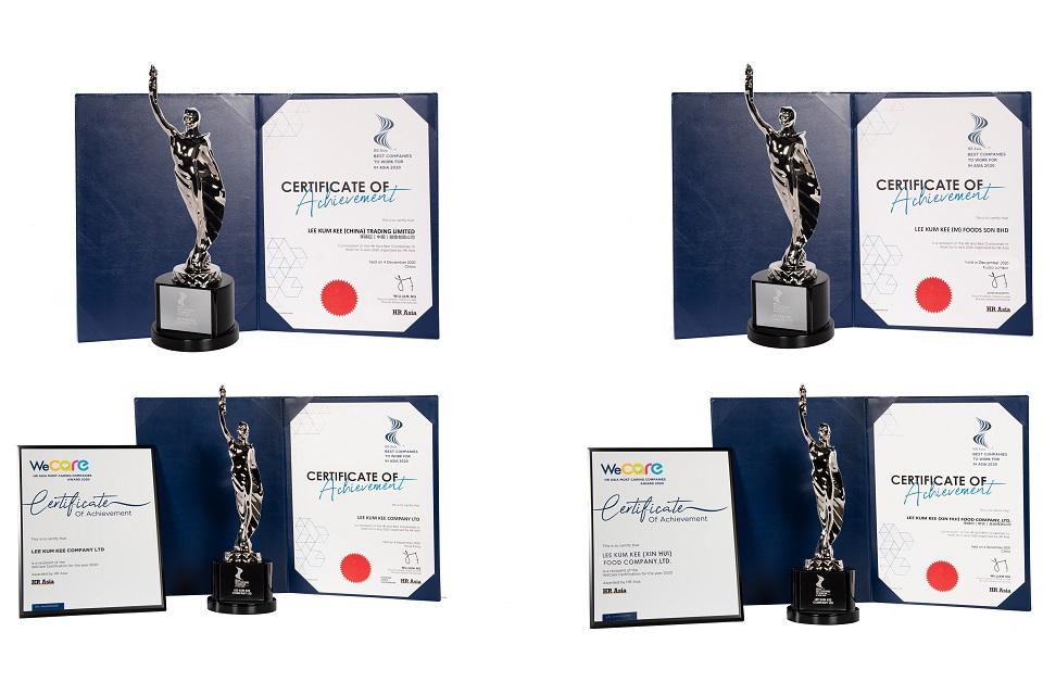 李锦记酱料集团获颁「2020亚洲最佳企业雇主奖」及「WeCare™认证」