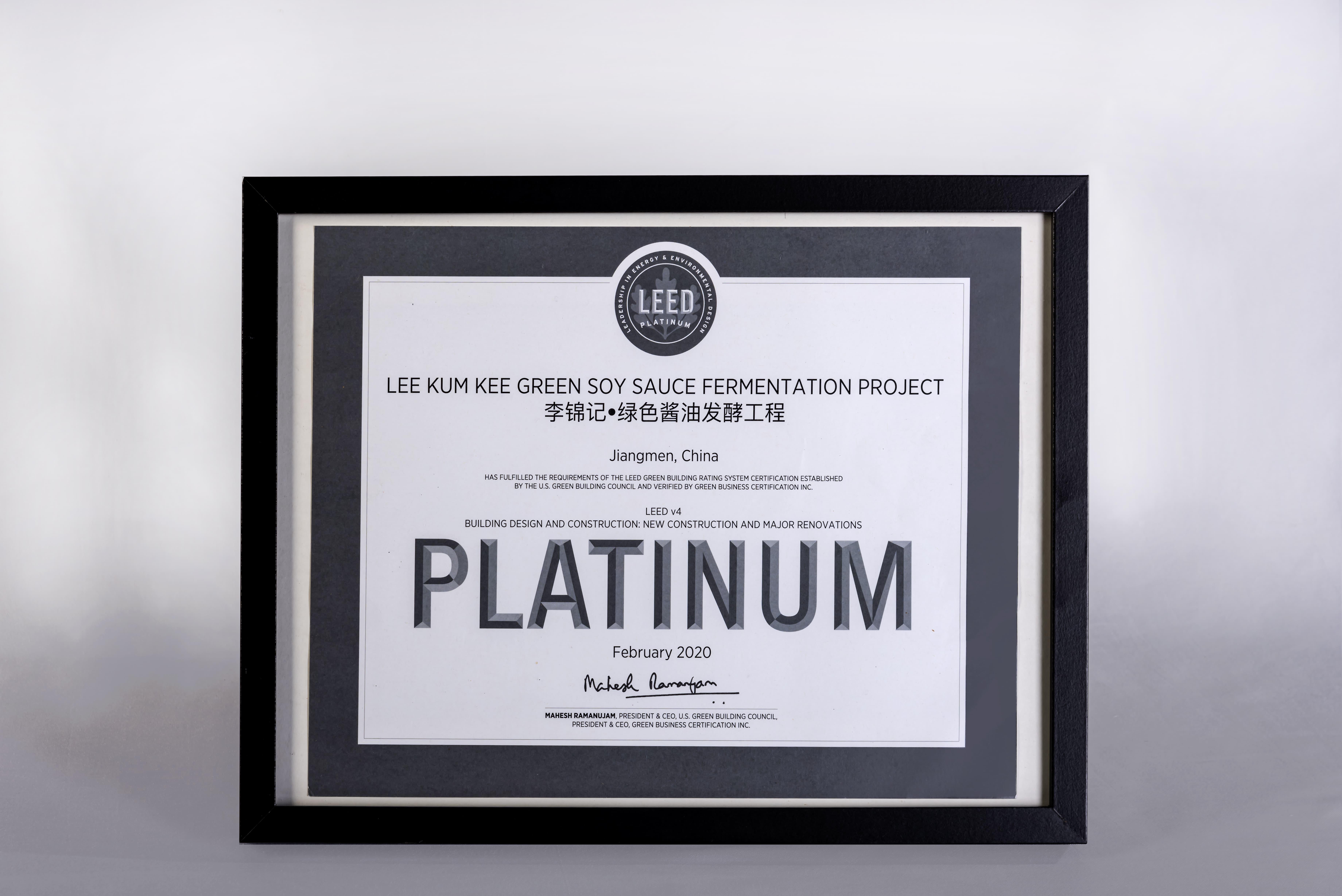 李錦記榮獲能源與環境設計先鋒國際標準LEED 鉑金認證