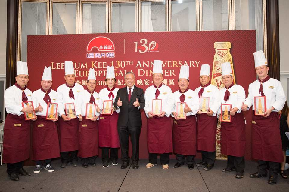 LKK 130th Anniversary Europe Gala Dinner_2